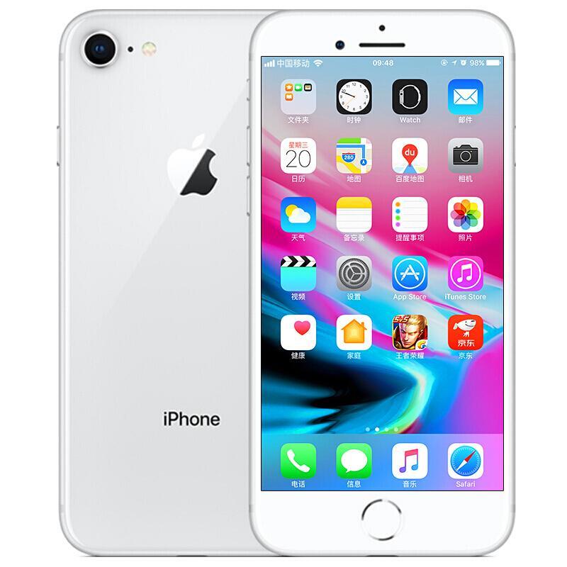 极品appleiphone8银色苹果公开版64gb【手机品牌图片v极品】价格蓝晶图片