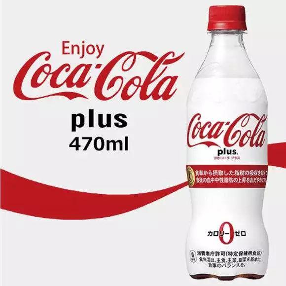 代糖零热量饮料真的能够毫无顾忌的摄入?